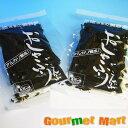 【DM便限定/送料込】北海道産 おしゃぶりこんぶ2袋セット