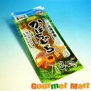 ショッピングホットプレート 北海道産 札幌榮屋 かぼちゃ餅 3個入り お歳暮 ギフト