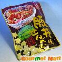 北海道限定 十勝帯広名物 豚丼味せんべい