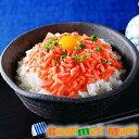北海道海鮮ギフトセット[28]鮭とろフレークセット