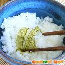 【ゆうパケット限定/送料込】北海道限定 北海道産 味付昆布 2袋セット