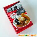 札幌ラーメン!ひぐま 味噌ラーメン 3食ギフトセット