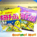 北海道限定 カルビー ポテトチップス こんぶしょうゆ味・バターしょうゆ味(各12袋入)セット【楽ギフのし宛書】