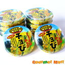 敬老の日 ギフト 昭和製菓とうきびチョコ チョび×10個セット