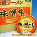 東洋水産 マルちゃんのカップラーメン!北海道ラーメン 味噌味 ご当地B級グルメのカップ麺をお取り寄せ