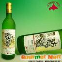 北海道ワイン おたる特選ナイヤガラ 720ml(白・甘口)第八回国産ワインコンクール銅賞受賞(2009年度)贈り物にどうぞ!! お歳暮 ギフト
