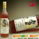 北海道ワイン おたる特選キャンベルアーリ 720ml(ロゼ・甘口)第七回国産ワインコンクール銅賞受賞