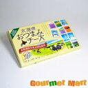 贈り物 ギフト 北海道限定 北海道おつまみチーズ