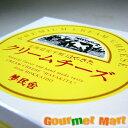 北海道限定 はやきたクリームチーズ