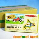 北海道限定 北海道おつまみ村チーズ 20箱セット