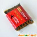 箱舘番屋 紅鮭昆布炊き(中)紅さけの昆布重ね巻き!...