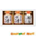 北海道 王子サーモン さけ茶漬2種と数の子瓶詰合せ 30D