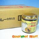 お歳暮 ギフト 札幌スープカレー ベル食品 スープカレーの作り方12本セット