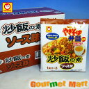 マルちゃん 炒飯の素 やきそば弁当風味(ソース味)12袋セット