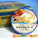 北海道限定 雪印 北海道6Pチーズホタテ味 24個セット