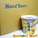 札幌スープファクトリー じゃがいもコーンカップスープ 30食...