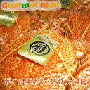 北海道産冷凍ボイル毛ガニ350g×4尾セット(1ケース)濃厚なカニ味噌は甲羅酒がお勧め!【楽ギフ_のし宛書】
