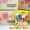 【即席中華麺】札幌ラーメン ブタキング 味噌ラーメン 大盛60食セット!【楽ギフ_のし宛書】