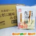 【即席中華麺】北海道ラーメン かに三昧 毛がに風味みそラーメン 10食セット!