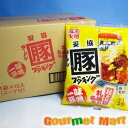 父の日 ギフト 【即席中華麺】札幌ラーメン ブタキング 味噌ラーメン 10食セット!