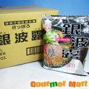 【即席中華麺】札幌ラーメン 銀波露 とんこつ醤油ラー