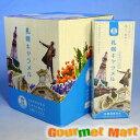 北海道限定 札幌キャラメル 時計台パッケージ10個セット!北海道グルメをお得にお取り寄せ!