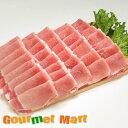 お中元ギフト 北海道産 かみふらの地養豚ロースすきやき 1kg