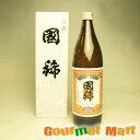 贈り物 ギフト 北海道増毛の地酒 国稀(くにまれ)佳撰国稀 900ml