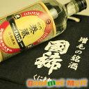 お中元 ギフト 北海道増毛の地酒 国稀(くにまれ)酒粕焼酎 初代泰蔵 720ml