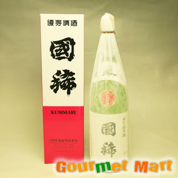 お歳暮ギフト北海道増毛の地酒国稀(くにまれ)特別純米酒國稀1800ml