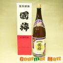 従来の1級酒タイプのお酒です。淡麗辛口であと味のスッキリした味わいで、まろやかな辛めの飲み口です。日本最北の酒蔵で造られる酒「國稀」北海道増毛の地酒 国稀(くにまれ)上撰國稀 1800ml