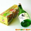 北海道の地酒と老舗の味 函館松前漬セット(日本酒1本・三大有名店松前漬け)