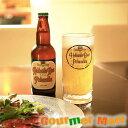 北海道ビール千歳地ビール「ピリカワッカ」ヴァイツェン330ml12本セット贈り物ギフト