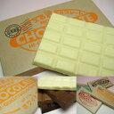 【ロイズ】板チョコレート[ホワイト]