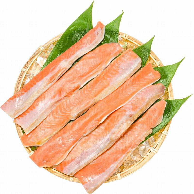 紅鮭ハラス 塩紅鮭ハラス 500g 天然 甘口...の紹介画像2