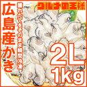 オススメの牡蠣商品が、100円引きになるクーポン!