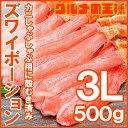 【送料無料】かにしゃぶ 刺身用 特大 生ズワイガニ ポーション ずわいがに 3L 冷凍総重量50