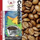 コロンビアカップオブエクセレンス(100g)/グルメコーヒー豆専門加藤珈琲店/珈琲豆