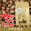 グァテマラ世界規格Qグレード珈琲豆(Qグァテ×4)/グルメコーヒー豆専門加藤珈琲店/珈琲豆