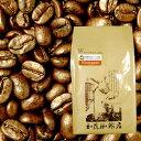ニカラグア世界規格Qグレード珈琲豆/グルメコーヒー豆専門加藤珈琲店/珈琲豆