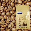 ホンジュラス世界規格Qグレード珈琲豆ホンジュラスHG/グルメコーヒー豆専門加藤珈琲店/珈琲豆