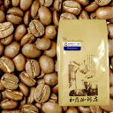 [500gお得袋]ホンジュラス世界規格Qグレード珈琲豆ホンジュラスHG/グルメコーヒー豆専門加藤珈琲