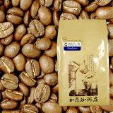 [500gお得袋]ホンジュラス世界規格Qグレード珈琲豆ホンジュラスHG/グルメコーヒー豆専門加藤珈琲店