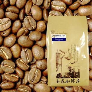 ホンジュラス グレード コーヒー