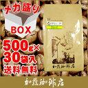 ブラジル世界規格Qグレード珈琲豆30袋入BOX/グルメコーヒー豆専門加藤珈琲店/珈琲豆