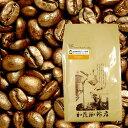【訳あり大処分】ケニア世界規格Qグレード珈琲豆(500g/20190710)