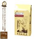 インドネシア・マンデリン世界規格Qグレード珈琲豆(200g)/グルメコーヒー豆専門加藤珈琲店/珈琲豆