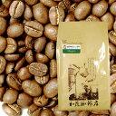 【訳あり大処分】メキシコ世界規格Qグレード珈琲豆(500g/...