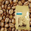 【訳あり大処分】ペルー世界規格Qグレード珈琲豆(500g/20190714)