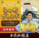 コーヒー豆 コーヒー 2kg しゃちブレンド・プレミアムブレンド 珈琲2kg入セット 鯱×4